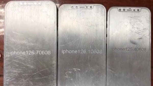 "صور تشير إلى تبني هواتف ""آيفون 12"" تصميماً مشابهاً لـ iPad Pro"