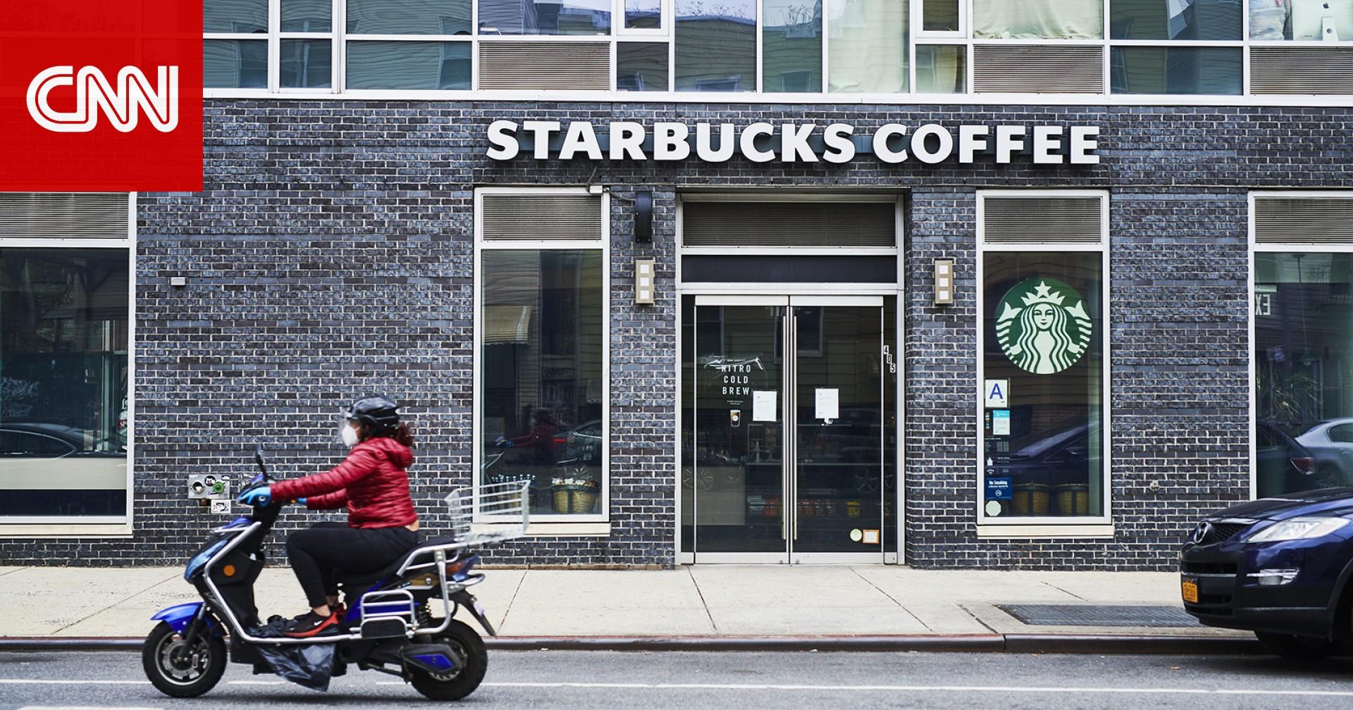 بعد كورونا.. ستاربكس تغلق 400 مقهى في أمريكا وتستبدلها بمتاجر صغيرة لاستلام الطلبات