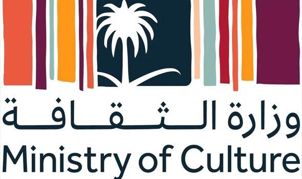 """تقرير سعودي يرصد ملامح وإحصاءات أنشطة """"الثقافة"""" في المملكة"""