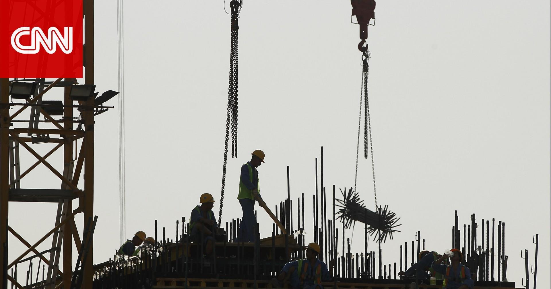 """""""عمال لم يتقاضوا أجورهم لشهور"""".. قطر ترد على تقرير آمنستي"""