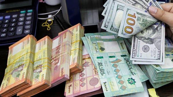 مصرف لبنان المركزي سيضخ الاثنين دولارات لدعم الليرة