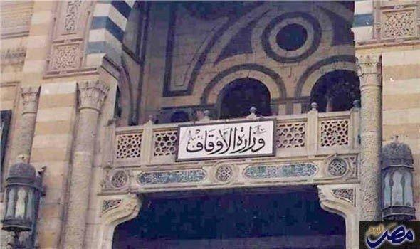 الأوقاف المصرية تؤكد إحلال وتجديد وفرش 11 ألف و336 مسجد