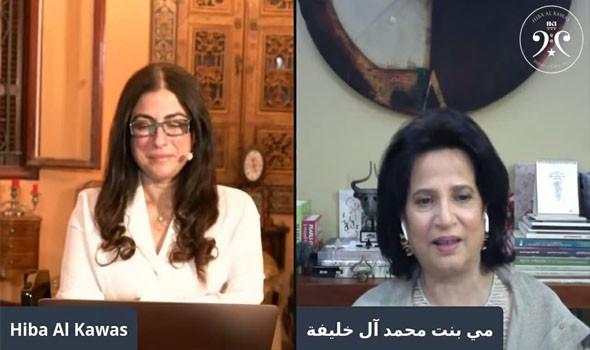 """الشيخة مي آل خليفة تُبحر في مواضيع شائكة في """"الزمن"""