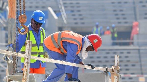 قطر لا تدفع أجور عمال ملاعب كأس العالم