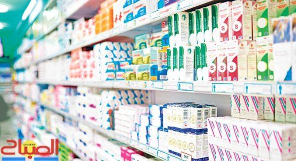 أمريكا تمنع دواء لتسببه في السرطان واستمرار بيعه في المغرب