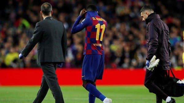 ديمبلي يعود إلى تدريبات برشلونة بعد غياب 8 أشهر