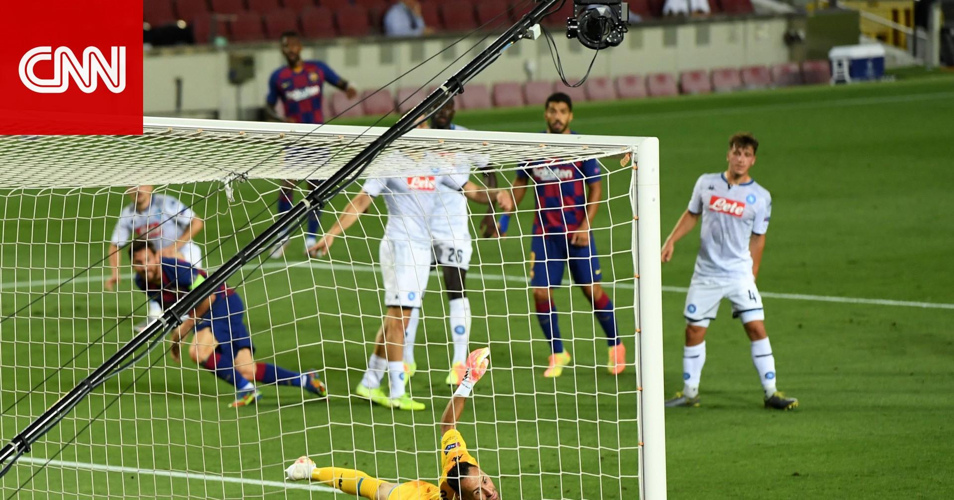 برشلونة وبايرن ميونخ إلى ربع نهائي دوري أبطال أوروبا بعد هزيمتهما الساحقة لنابولي وتشيلسي