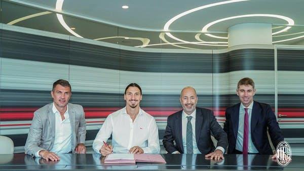 إبراهيموفيتش يمدد عقده مع ميلان