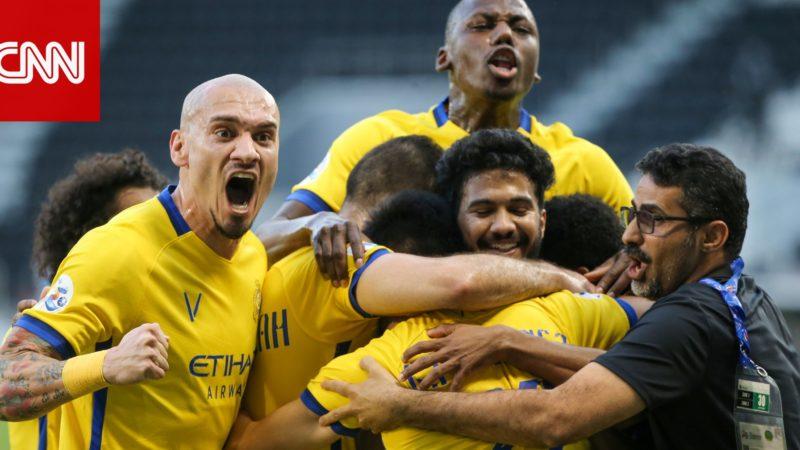 النصر يتجاوز الأهلي ويبلغ نصف نهائي دوري أبطال آسيا لأول مرة في تاريخه
