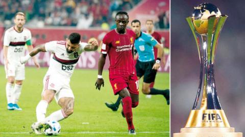«ضيق الوقت» يحرم عشاق الكرة من مونديال الأندية