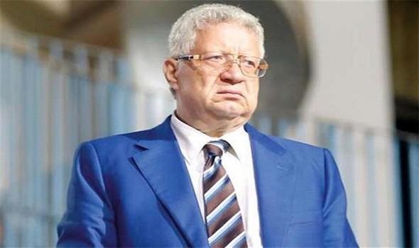 بلاغ للنائب العام المصري لمنع مرتضى منصور من السفر