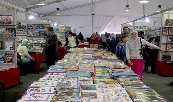 تأجيل معرض القاهرة الدولي للكتاب إلى شهر حزيران المقبل