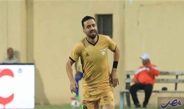 أحمد شديد قناوي يودّع الإنتاج قبل انتقاله للمصري بعد 3