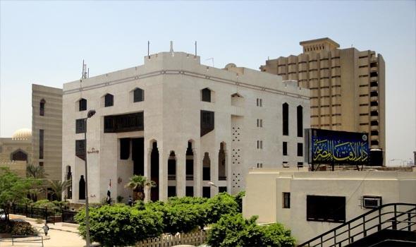 دار الإفتاء المصرية تؤكد التشاؤم بالأرقام والأيام وغيرهما منهي عنه