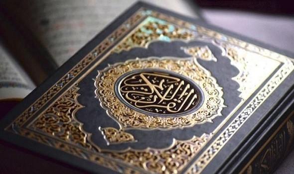 مصاحف رقمية للمسلمين في مشافي بريطانيا