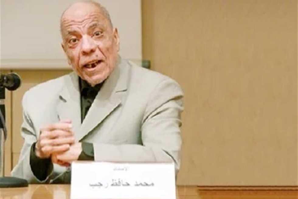وفاة الكاتب الكبير محمد حافظ رجب