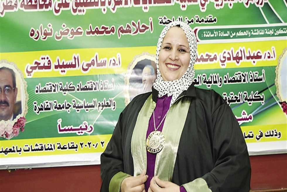 أول رسالة عن دور المرأة البدوية في تنمية اقتصاديات الأسرة