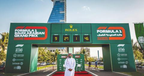 300 يوم على انطلاق سباق جائزة السعودية الكبرى لـ«الفورمولا 1»