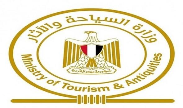 """إعلان تصوير """"قناع توت"""" يثير موجة انتقادات في مصر"""