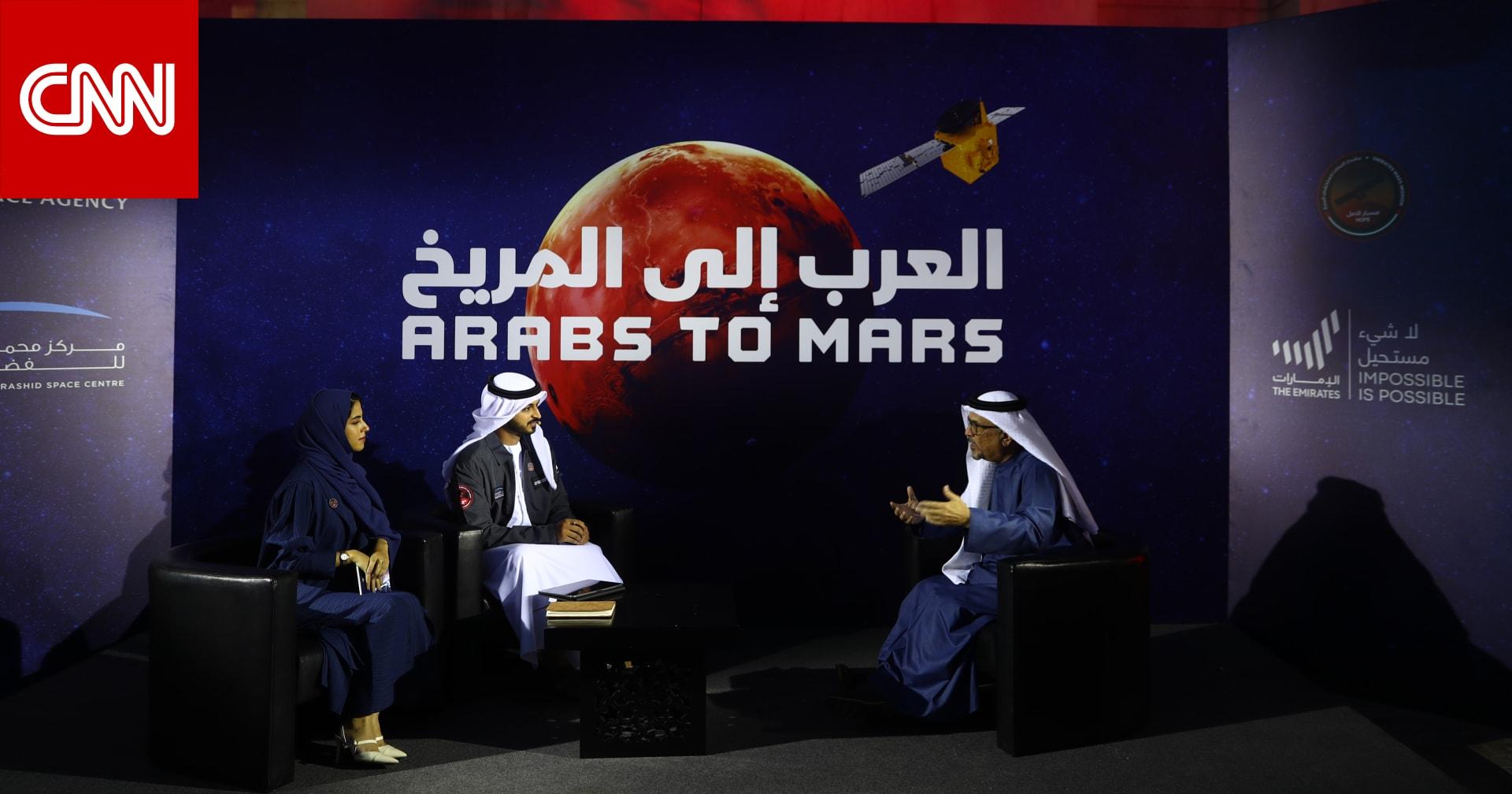 """في أول مهمة عربية في التاريخ.. """"مسبار الأمل"""" الإماراتي يصل مدار المريخ بسلام"""