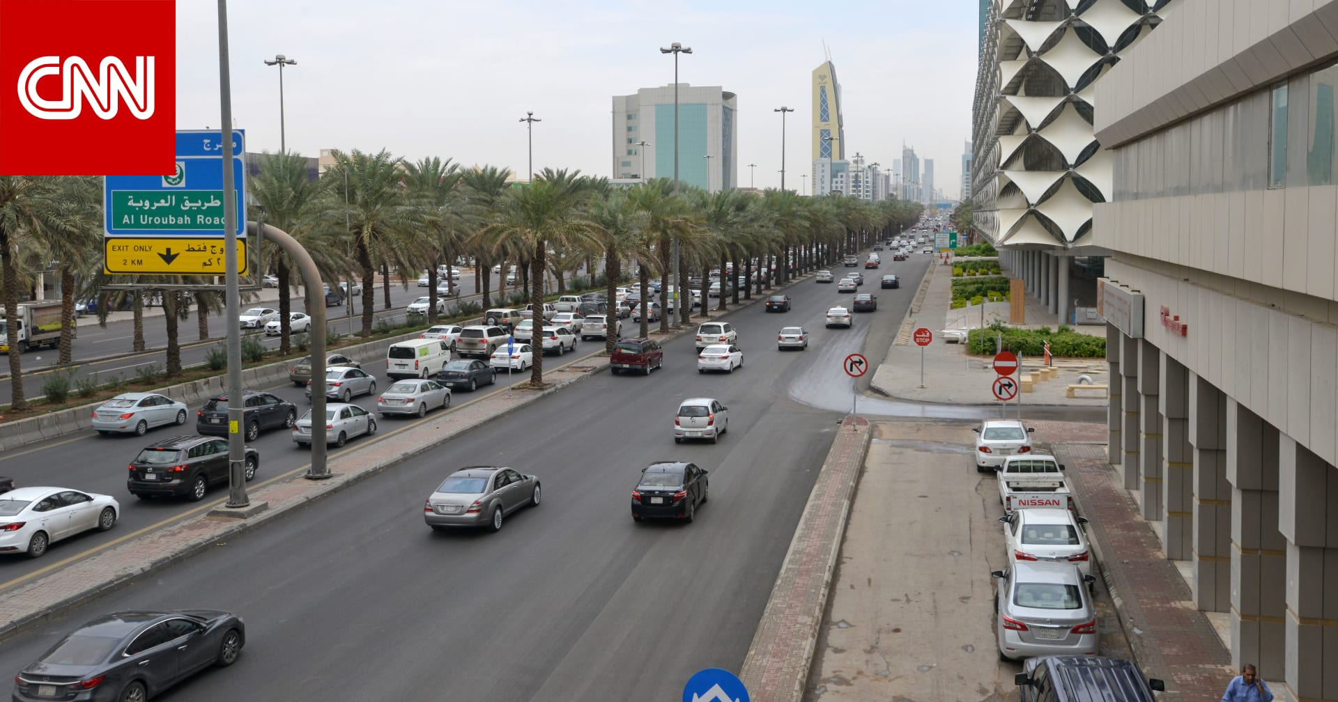 مكافحة الفساد السعودية تعلن إيقاف 65 شخصا منهم 48 بمؤسسات حكومية