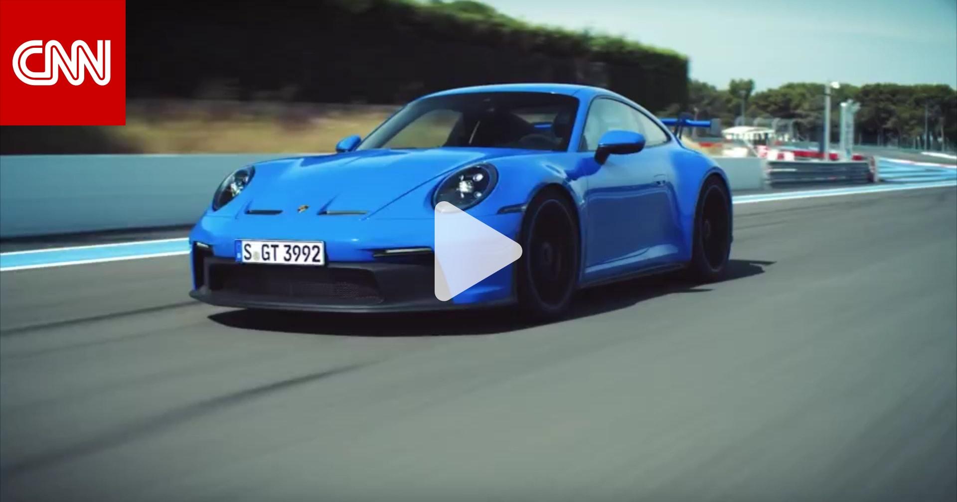 قانونية على الشارع العام.. إليكم سيارة بورشه 911 GT3 الجديدة المستوحاة من سيارات السباق