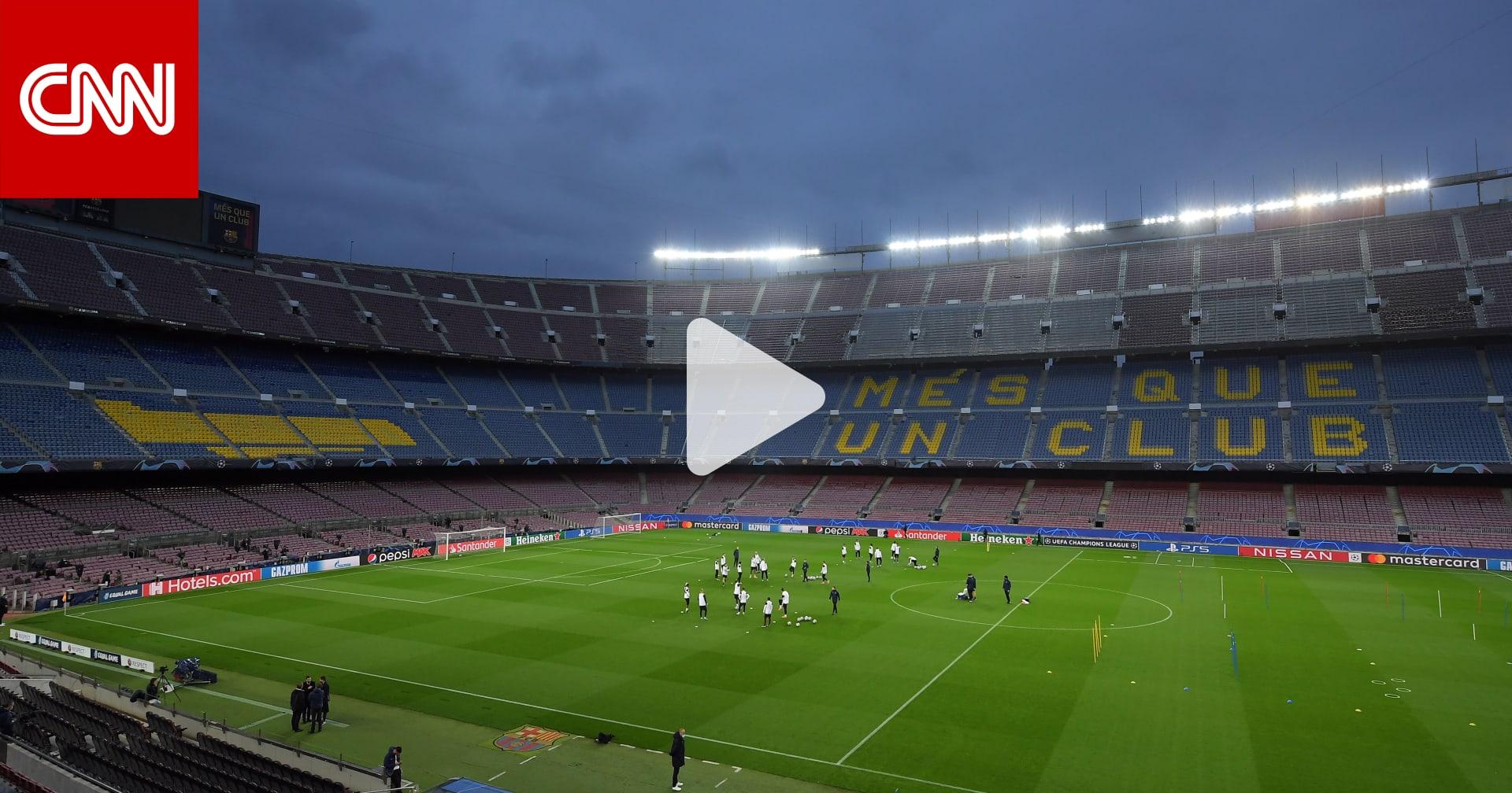 """برشلونة وباريس سان جيرمان.. البحث عن """"الدقائق الجيدة"""" في ليلة الفضيحة"""