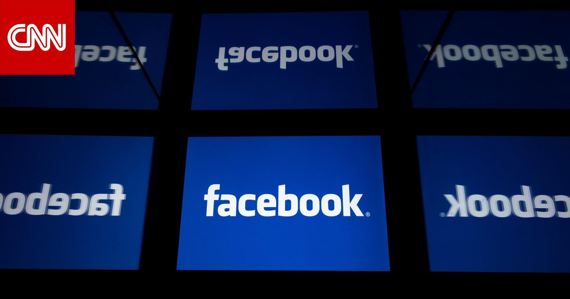 """""""فيسبوك"""" يحظر نشر أو مشاركة المحتوى الإخباري في أستراليا"""