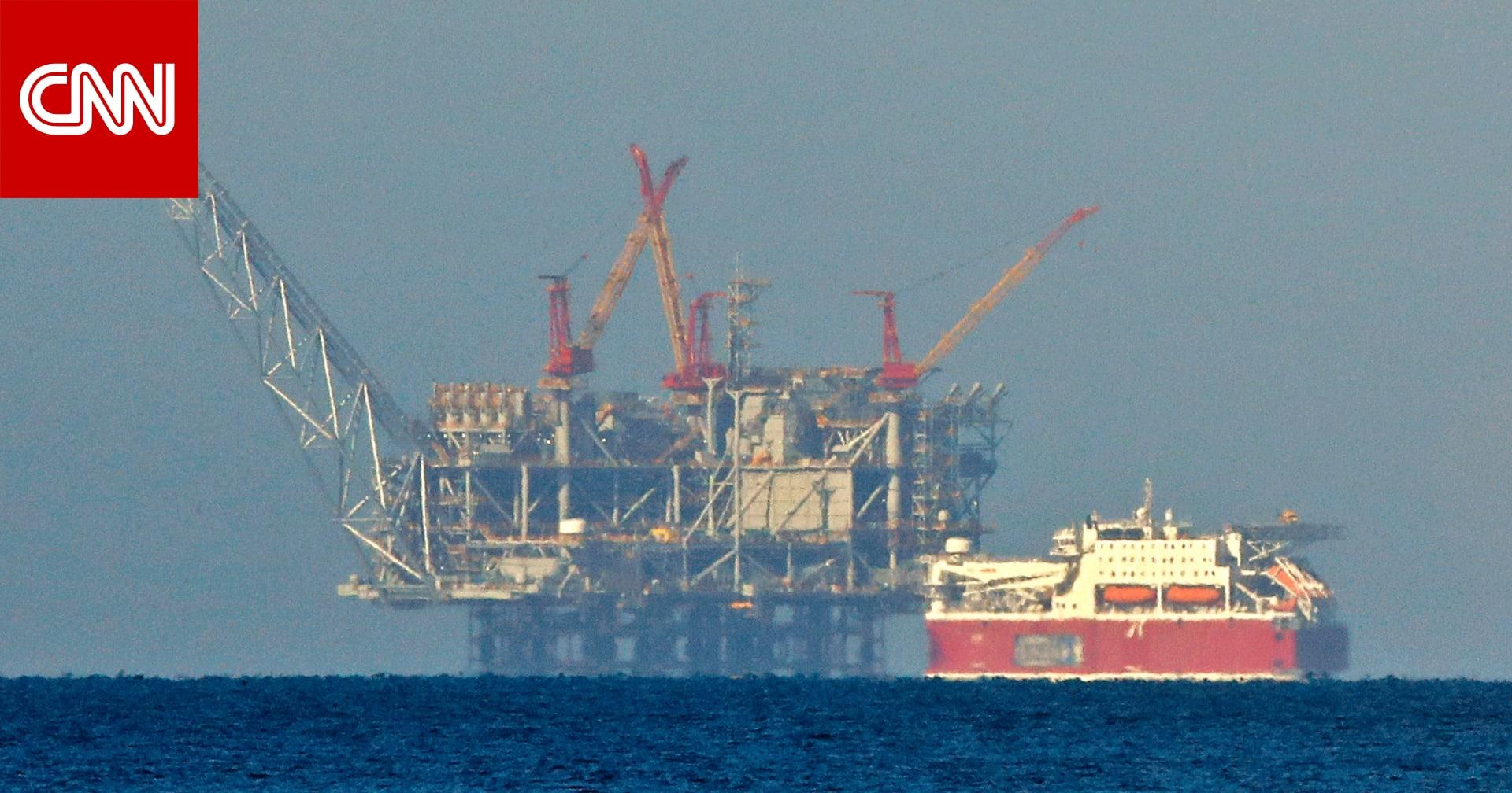 مصر تطرح أول مزايدة عالمية في 2021 للتنقيب عن النفط بـ24 منطقة تشمل شرق المتوسط