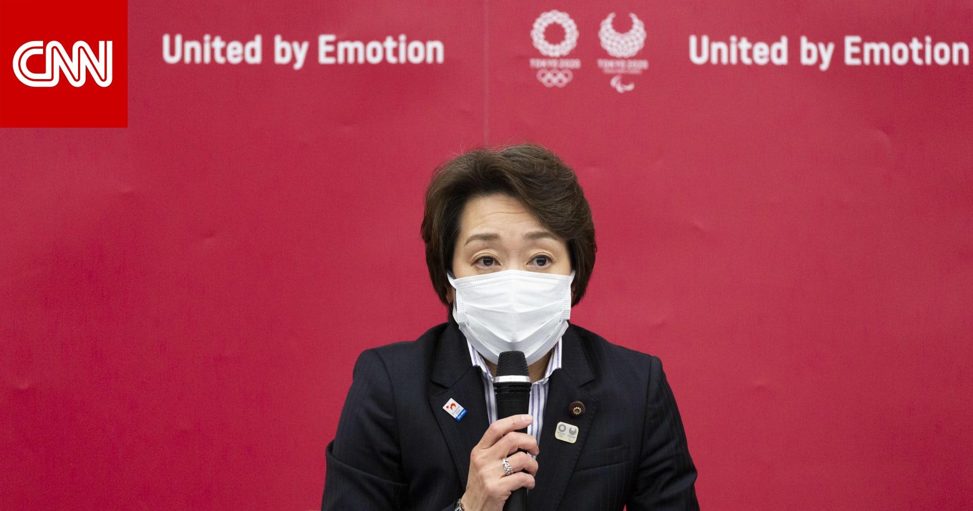 """رئيسة لجنة أولمبياد طوكيو 2020 تأسف """"بشدة"""" عن مزاعم التحرش بمتزلج ياباني"""