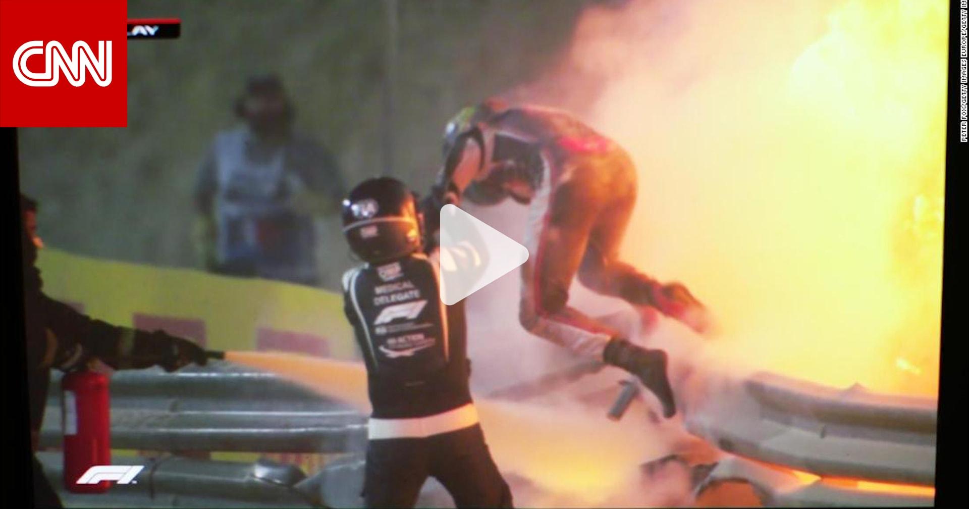 """""""الحياة بعد رؤية الموت"""".. رحلة السائق رومان غروجان من حادثه بالبحرين إلى السباق مجدداً"""