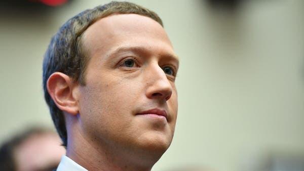 شركات: توتر عنيف.. مؤسس فيسبوك لموظفيه: ألحقوا الأذى بشركة آبل