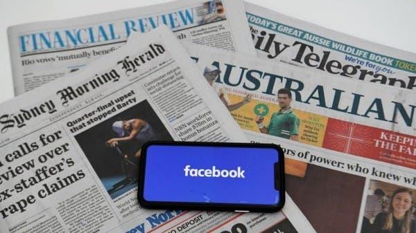 في تصعيد مفاجئ .. فيسبوك تحظر الأخبار في أستراليا