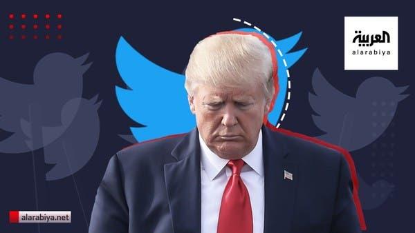 ترمب لن يعود إلى تويتر حتى لو ترشح للمنصب مرة أخرى