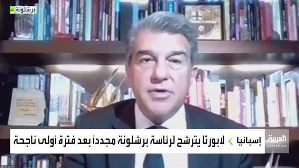 """لابورتا لـ """"العربية"""" بثقة: ميسي يفعل ما أقوله"""