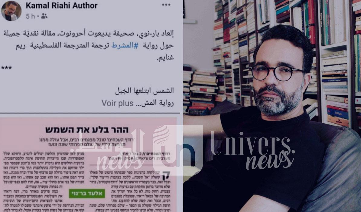 كتّاب يطالبون بإقالته… مدير بيت الرواية يتباهى بمقال في أيدعوت احرانوت !