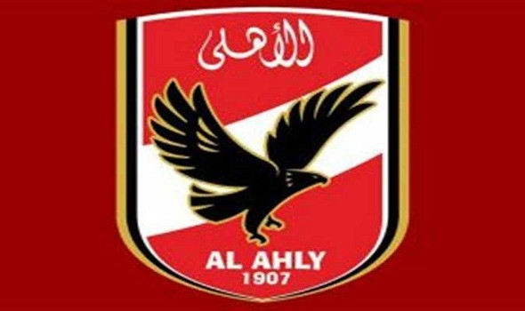 محمد شريف يستعيد الثقة في هجوم النادي الأهلي