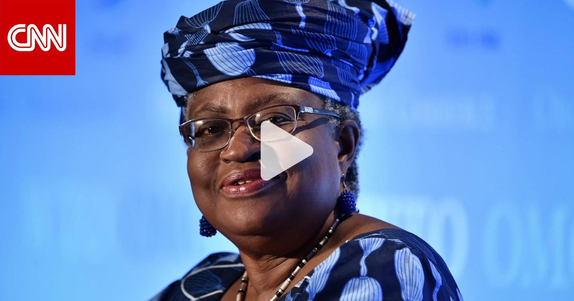 رئيسة منظمة التجارة العالمية لـCNN: لنعمل مع البلدان النامية على تصنيع اللقاحات
