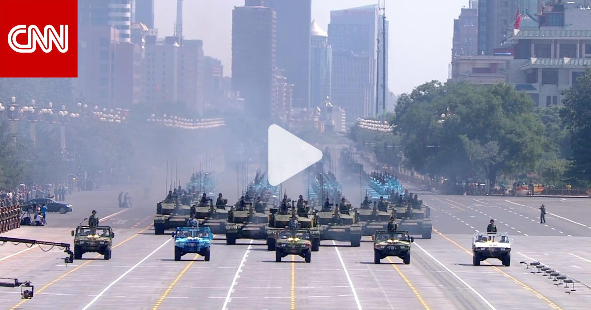 """الصين تعلن أهدافاً اقتصادية """"متحفظة"""" لـ2021.. وهذه قيمة إنفاقها العسكري"""