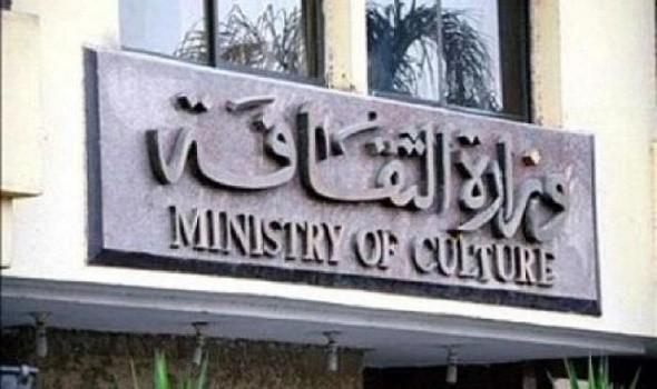 قرية الشيخ عبادة في المنيا تثيرجدلًا كبيرًا حول وجود سجن