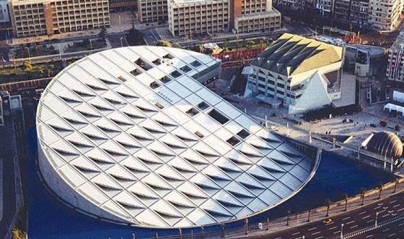 مؤتمر في مكتبة الإسكندرية حول المشروعات القومية الكبرى الأربعاء المقبل