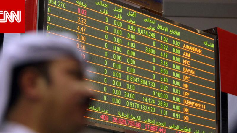 موانئ أبوظبي تدرج سندات بقيمة مليار دولار في سوق الأوراق المالية