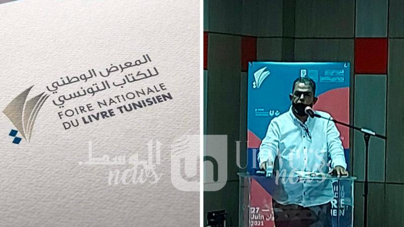 محمد المي في ندوة صحفية: هناك 150 كاتبا في معرض الكتاب التونسي
