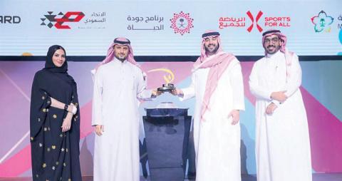 «الرياضة للجميع» و«الإلكترونية» يفوزان بـ«أفضل مبادرة في 2021»