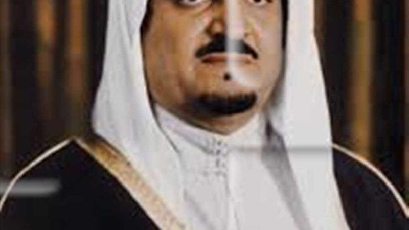 «زي النهارده».. فهد بن عبدالعزيز ملكاً للسعودية 13 يونيو 1982