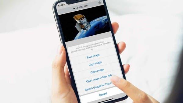 كيف تبحث عن مصدر الصورة عبر الهاتف؟
