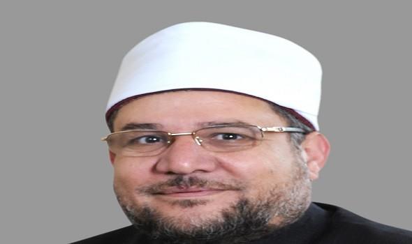 وزير الأوقاف المصري يوكد أن الاعتداء على المال العام جريمة