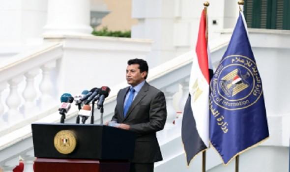 مصر تدرس تقديم ملف استضافة دورة الألعاب الأفريقية 2027