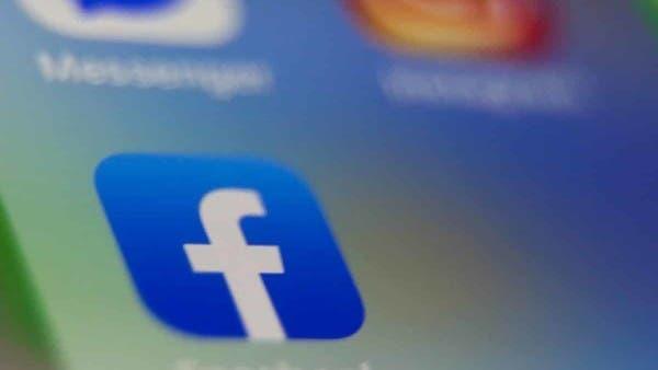 فيسبوك تواجه انتقادات من مجلس الإشراف